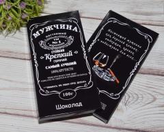 Шоколадка для мужчины в стиле виски Джек...