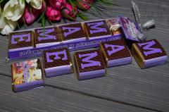 Шоколадный набор Маме на день матери