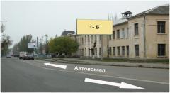 Рекламный щит г. Бердянск, 12 Декабря «Автовокзал»