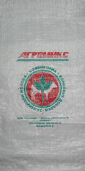 Мешок полипропиленовий для комбикорма, кормовых