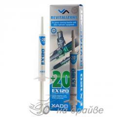 Ревитализант EX120 для гидроусилителя руля и