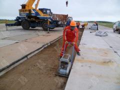 Плита дорожная бетонная 2П30.18.10