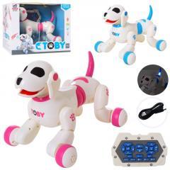 Робот интерактивный Собака 8205 на р/у, ...