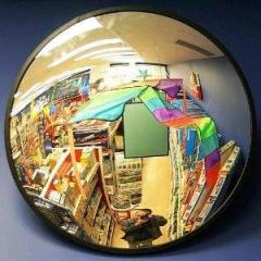Spherical survey mirror of 700 mm.