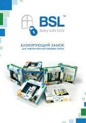Children's locks on the BSL windows, locks of