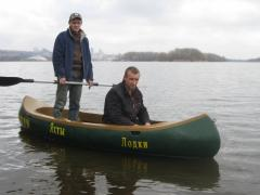 """Boat """"kayak"""