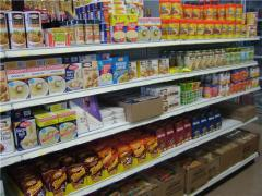 Goods grocery