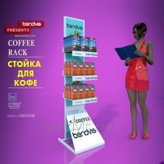За щандове за реклама на кафе