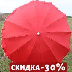 Зонт уличный 2.8 метра 12 стальных спиц и двойным