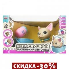 Интерактивный питомец Naughty Little Pet: Песик