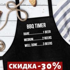 Фартук с надписью BBQ TIMER