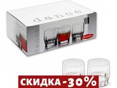 """Набор Стаканов Pasabahce """"Денс"""" Стакан"""