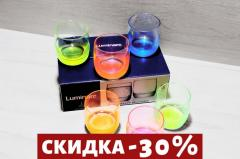 "Набор Стаканов Низких LUMINARC ""Bright Colors"