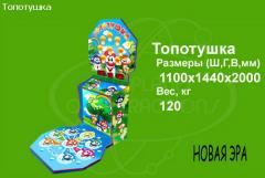 """Детский игровой автомат """"Топотушка"""" с"""