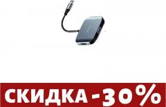 Адаптери для мобільних телефонів
