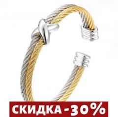 Браслет XP Жесткий браслет- bangle №4 ширина...