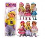 Doll MARI J 002-042