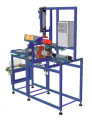 Equipment for production of paper packages