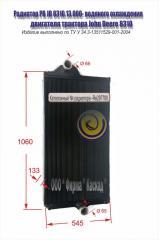 Радиатор водяной для трактора John Deere 8310