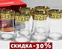 """Набор чайных стаканов """"Бейсик"""" с рисунком..."""