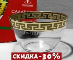 """Салатник В Подарочной Упаковке """"Греческий..."""