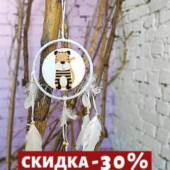Декоративная подвеска Ловец снов, Тигр