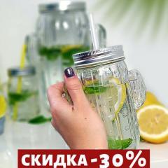 Банка для напитков с соломинкой Кактус, прозрачная