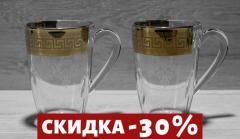 Набор чашек Барокко GE63-5393 2 шт