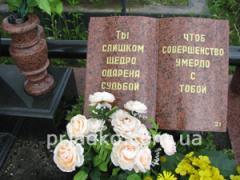Вазы из камня - Керамические вазы, вазы из гранита Киев