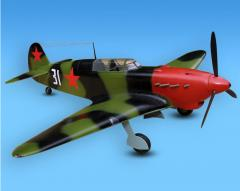Models of military equipment large-scale to order,