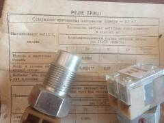 Реле температурное ТРМ-11-01 180*