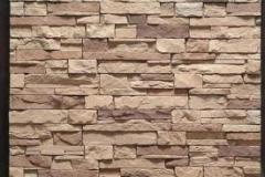 Каменные плиты