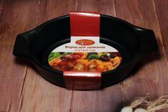 Форма для выпечки керамическая овальная (21...