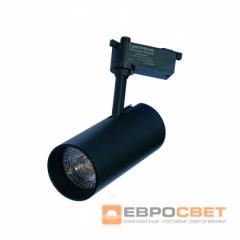 Светильник трековый Luce Intensa LI-30-01 30Вт