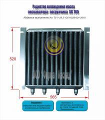 Радиатор охлаждения масла погрузчика XG 765