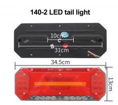 12V-32V светодиодный задний фонарь для грузовиков(2 шт.)(Габарит,стоп,задний ход,бегущий поворот.)