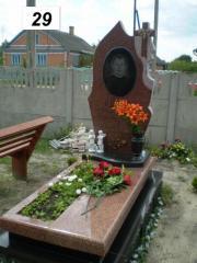 Monuments frankovsk