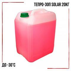 Тепро-30П Solar 20кг жидкость для солнечных систем