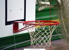 Корзины баскетбольные