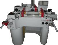 Микроскоп универсальный измерительный УИМ-23