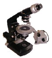 Поляризационный микроскоп МИН-8 предназначен для