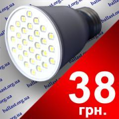 LED lamps 220B - 2 of W 240 Lumens Sevastopol