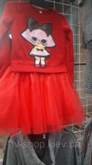 Костюм с юбкой кукла LOLа с led подсветкой глаз(104-128 см)