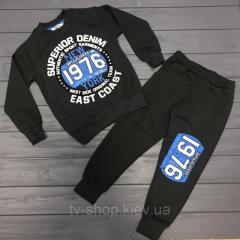 Спортивный костюм для мальчика (122-146 см)