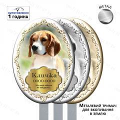 Табличка на могилу собаке за полчаса