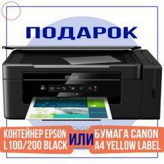 МФУ А4 ЦВЕТНОЕ  EPSON L3050 C WIFI (C11CF46405)