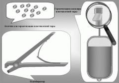 Кольца герметизации пластикатной тары для станций