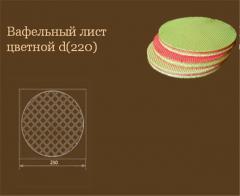 Вафельный лист цветной d 220