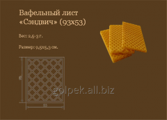Вафельный лист Сэндвич 93х53
