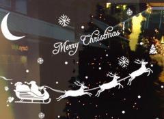 Новогодние Наклейки Снеговики На Окна. Оформление